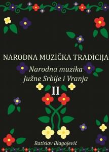Final Korica Juzna Srbija i Vranje Prednja
