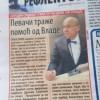 Чланак_у_Вечерњим_Новостима